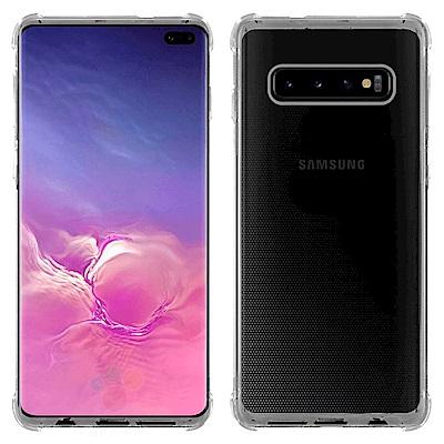 Metal-Slim Samsung Galaxy S10+ 強化防摔抗震空壓手機殼