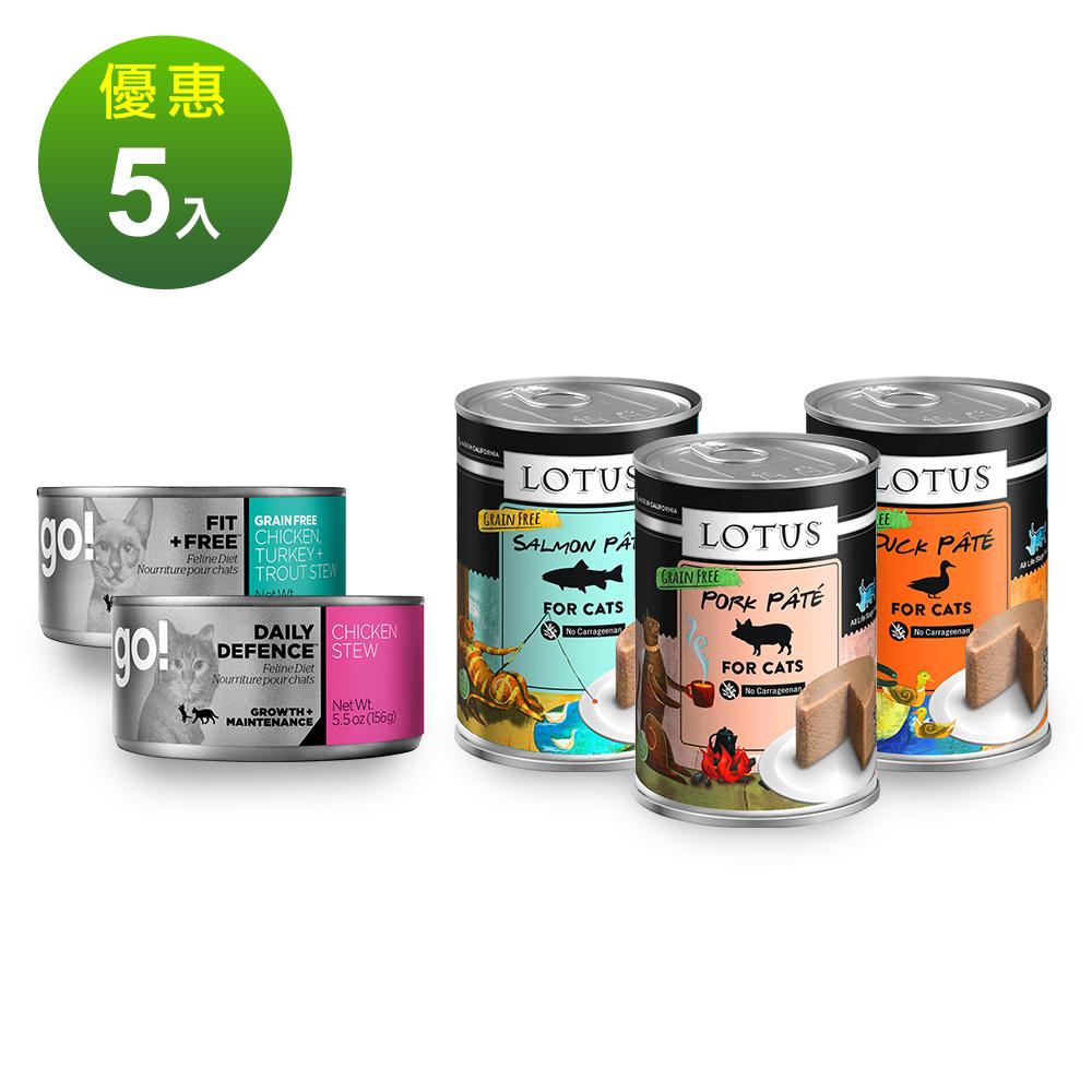 貓咪罐頭(主食罐)優惠組-征服挑嘴貓罐罐組