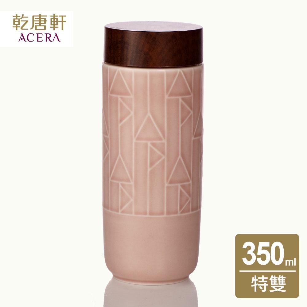 乾唐軒活瓷 點石成金隨身杯_直紋350ml (2色任選)