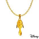 Disney迪士尼系列金飾 黃金墜子-金湯匙布魯托款 送項鍊