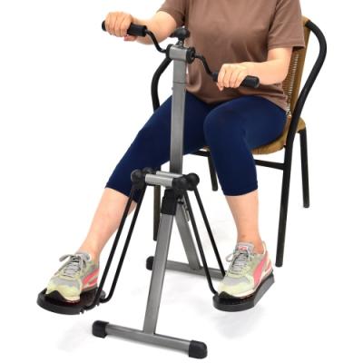 手腳兩用滑步機 台灣製造 手足健身車訓練器