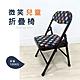 保吉 (2入)家居兒童摺疊小椅 休閒椅 椅子 收納椅凳 折疊椅 穿鞋椅 台灣製 product thumbnail 1
