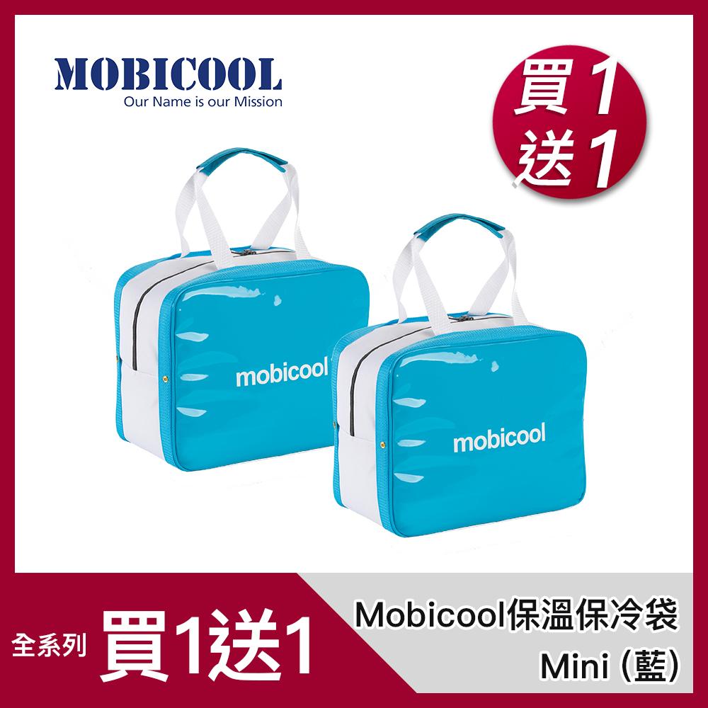 MOBICOOL ICECUBE 保溫保冷輕攜袋-MINI(藍)