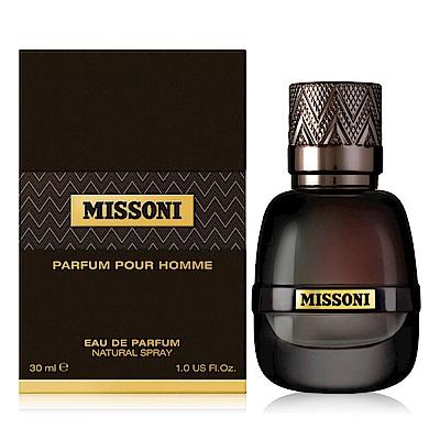 *MISSONI 型動力男性淡香精 30ml +品牌隨機小香x1