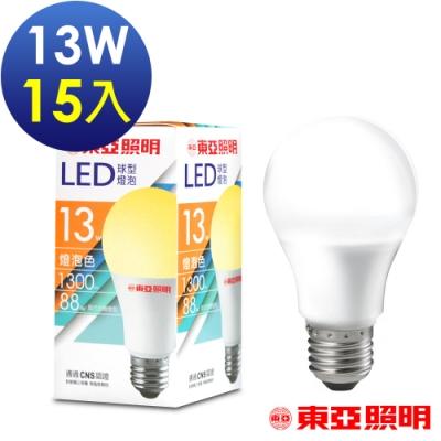 東亞照明 (15入) 13W球型LED燈泡1300Im-黃光