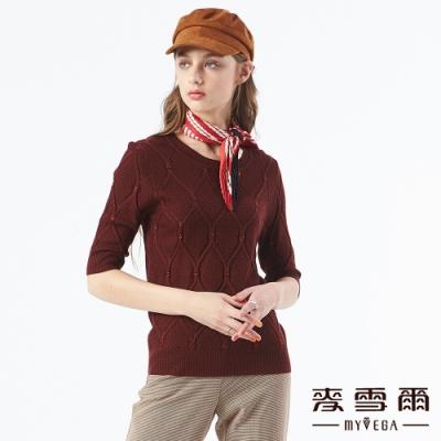 【麥雪爾】菱格紋寶石針織上衣-暗紅