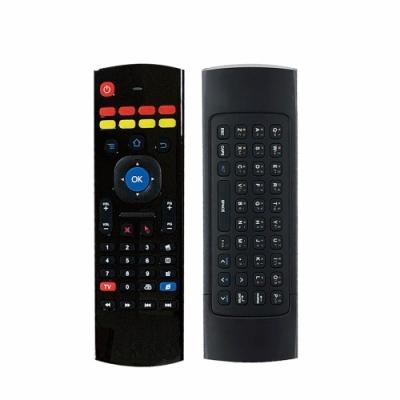 安博3D體感空中飛鼠遙控器(含中文鍵盤)