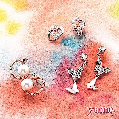 (時時樂限定)YUME 小資女超好搭純銀耳環$328