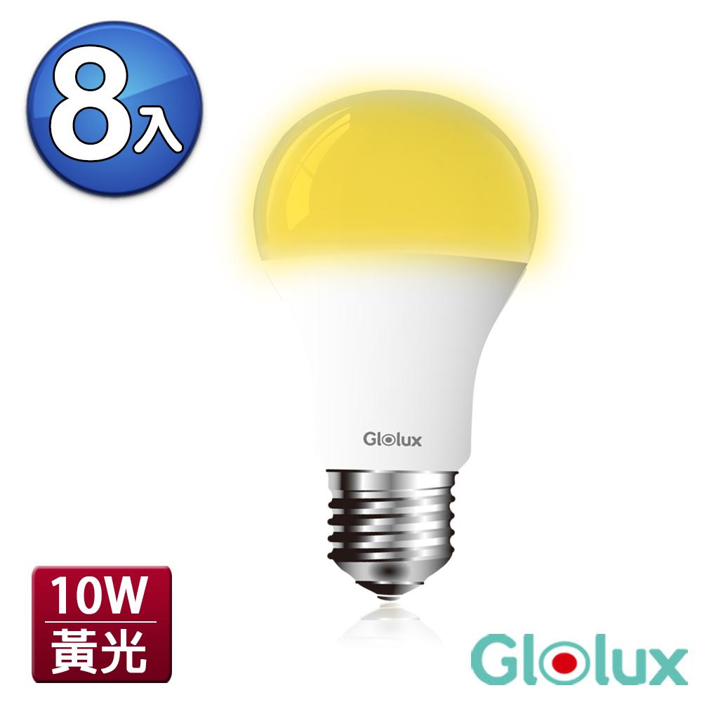 Glolux北美品牌 10W超高亮度LED燈泡(8入)-黃光