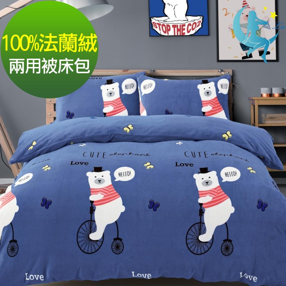 La lune 法蘭絨溫暖好眠單人床包兩用被三件組 單車上的熊