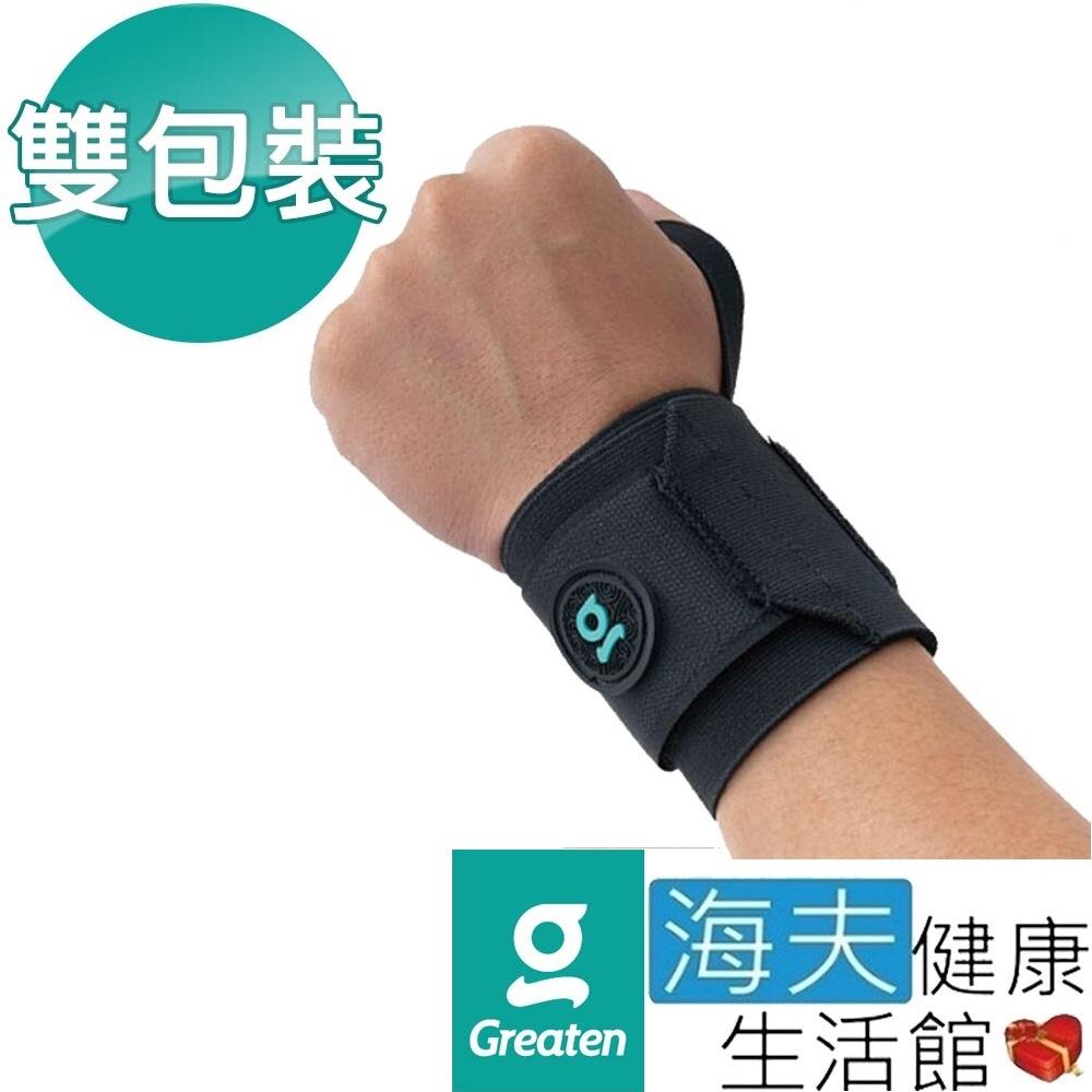 海夫健康生活館 Greaten 極騰護具 專項防護系列 穩固型 重量訓練 護腕 雙包裝_0003WR