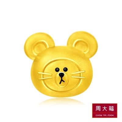 周大福 LINE FRIENDS系列小熊造型熊大Brown黃金路路通串飾/串珠
