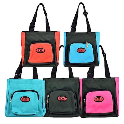 UnMe 3112素色餐袋
