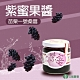 【公館農會】紫蜜果醬 ( 225g / 罐  x3罐) product thumbnail 1