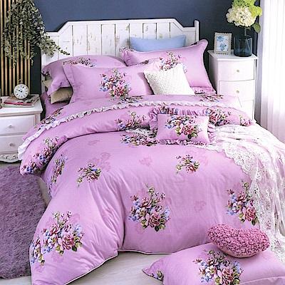 Carolan 宮廷繁花-紫 加大五件式純棉床罩組(台灣製)