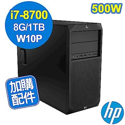 HP Z 2  G 4  Tower  8 代 i 7  W 10 P 工作站 自由配