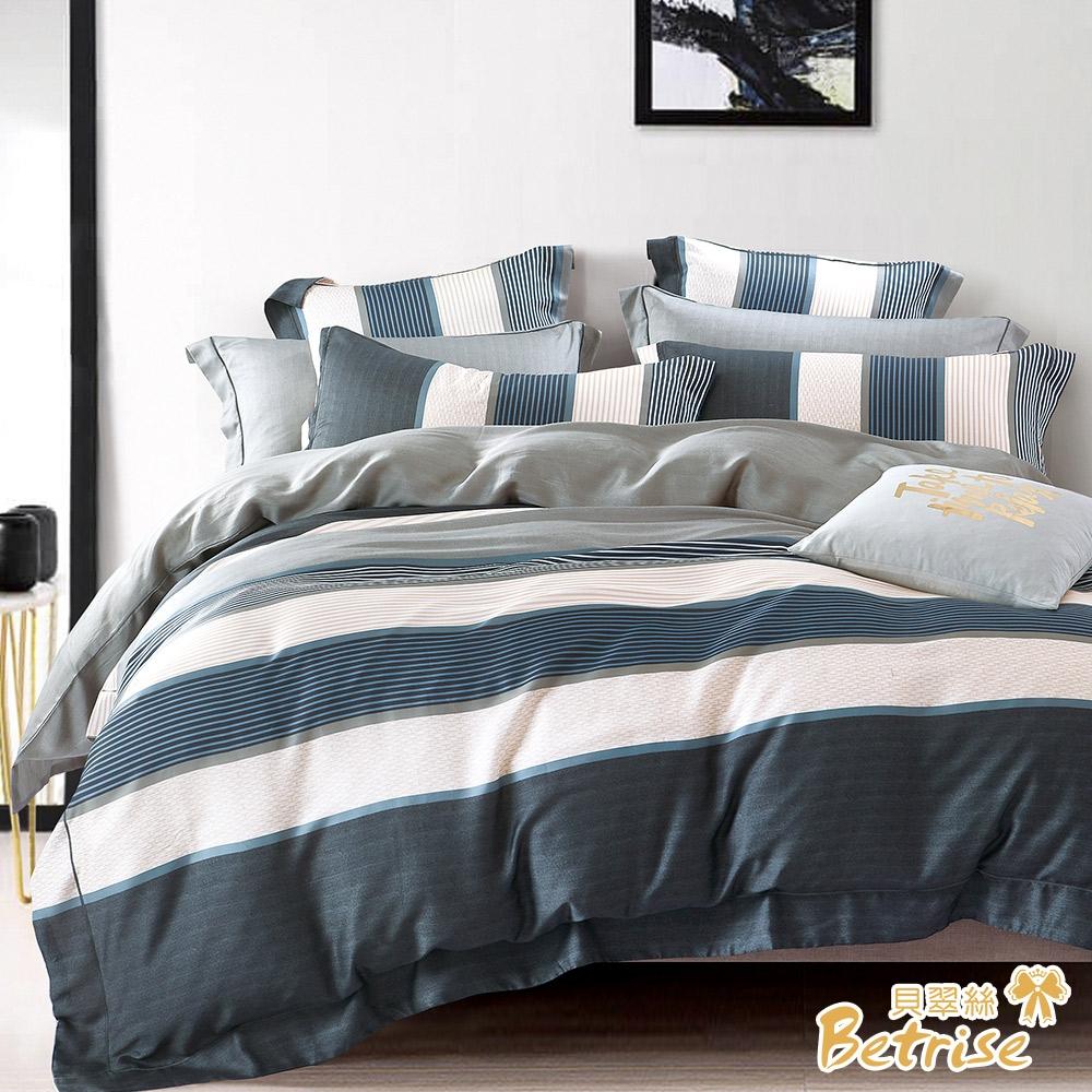 (贈植物精油防蚊扣)Betrise100%奧地利天絲鋪棉兩用被床包組-單/雙/大均價 (夜間巡遊)