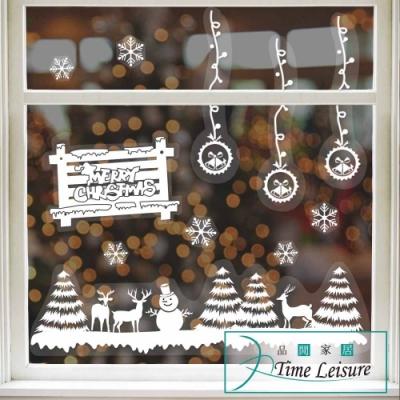 Time Leisure 聖誕節DIY玻璃櫥窗門防水無痕靜電壁貼 聖誕樹款
