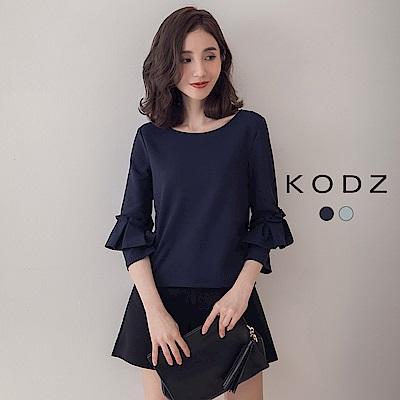 東京著衣-KODZ 輕柔甜意百褶荷葉裝飾袖上衣-S.M.L(共兩色)
