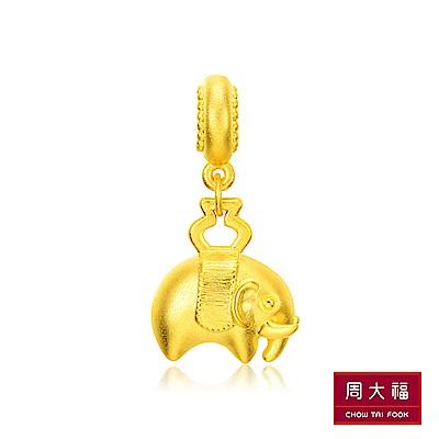 周大福 故宮百寶閣系列 吉祥平安黃金路路通串飾/串珠(平安象)