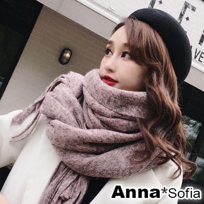 AnnaSofia 繁點長流蘇 仿羊絨加寬加厚披肩圍巾小毯子(藕粉系)