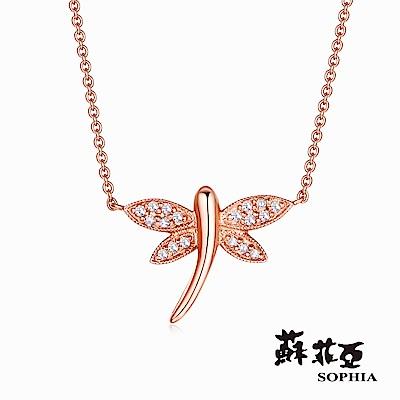 蘇菲亞SOPHIA 鑽鍊 - 米莎蜻蜓玫瑰金鑽石套鍊