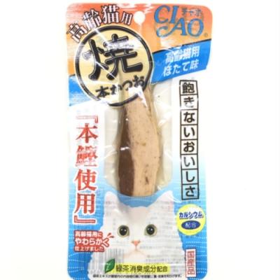 日本 CIAO 本鰹燒魚條 HK-22 高齡貓用 干貝風味 25g*1入