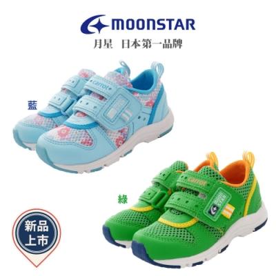 新品任選★日本月星頂級童鞋 2E速乾機能鞋款TW2754系列(中小童段)