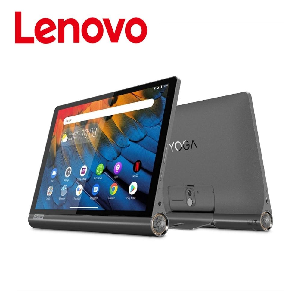 Lenovo Yoga Tablet YT-X705L 10吋旗艦智慧平板 (4G/64G)