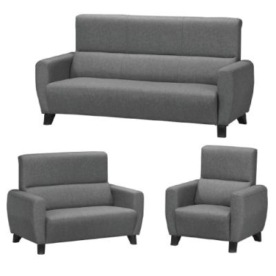 綠活居 路瑟 時尚灰布紋皮革沙發椅組合(1+2+3人座)
