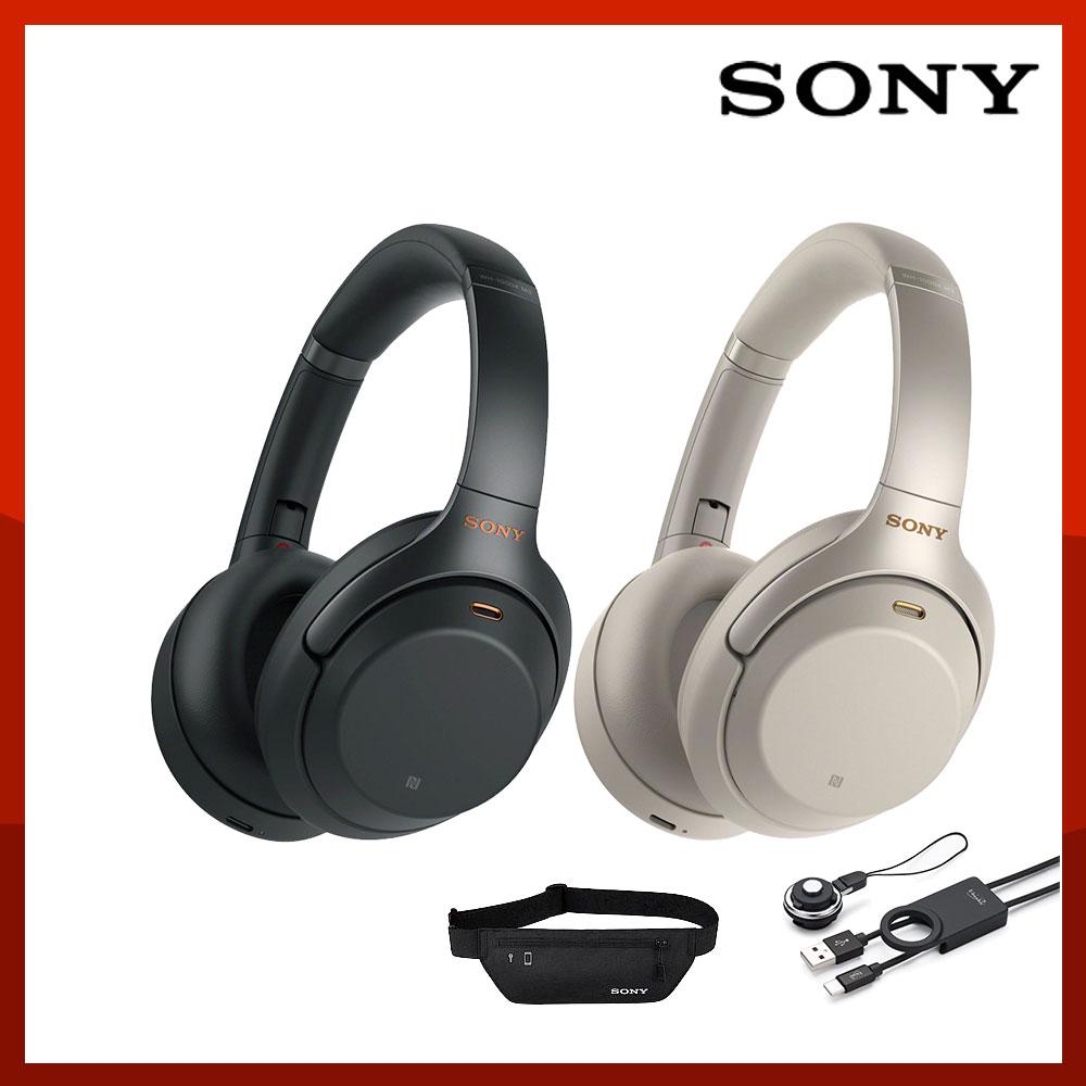 (送充電器)SONY WH-1000XM3 藍芽無線降噪耳罩式耳機 (公司貨)