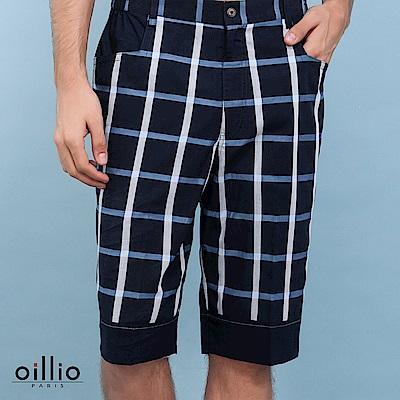 oillio歐洲貴族 休閒格紋直筒短褲 純棉質感柔順布料 藍色