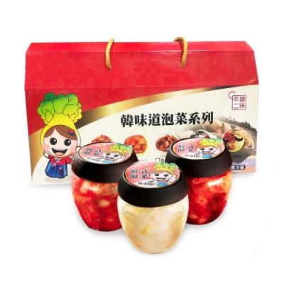 【韓味不二】韓味道泡菜禮盒組(700g*3入)