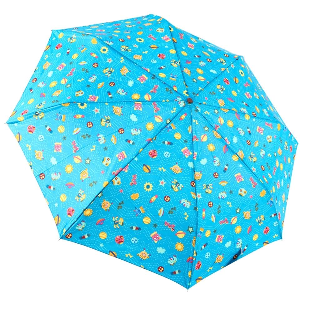 RAINSTORY怪獸星球(藍)抗UV隨身自動傘