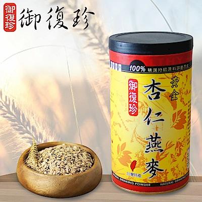 御復珍 黃金杏仁燕麥-無糖(450g)