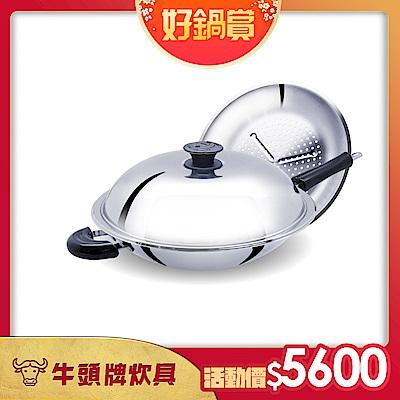 牛頭牌BUFFALO 新雅登炒鍋35CM (單把附蒸層)304不銹鋼(快)