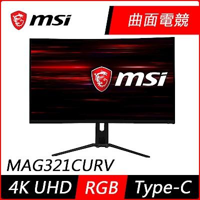 [無卡分期12期] MSI Optix MAG321CUR