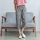 慢 生活 細格紋雙口袋寬版蘿蔔褲- 黑白格