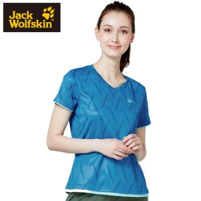 【Jack Wolfskin 飛狼】女 竹炭抗臭圓領排汗衣 修身T恤『松石綠』