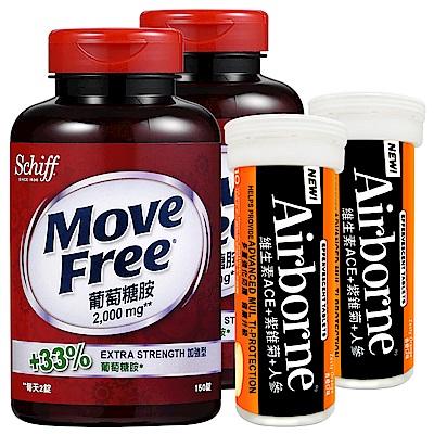 Schiff-MoveFree加強型葡萄糖胺+Airborne維生素發泡錠(香橙)各2瓶