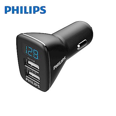 【Philips 飛利浦】雙port帶電壓顯示車充 DLP3620N
