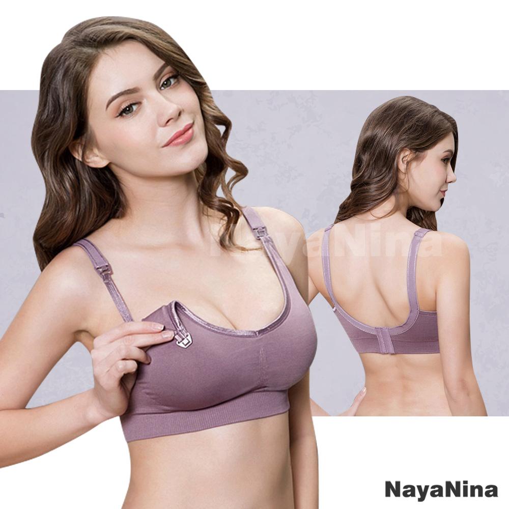 超彈力無縫無鋼圈哺乳內衣M~XL(紫藕) Naya Nina