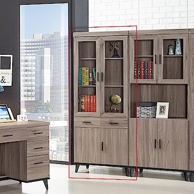 H&D 古橡木色中抽書櫥
