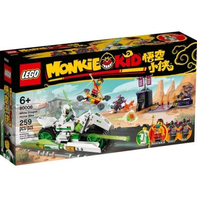 樂高LEGO 悟空小俠系列 - LT80006 白龍馬戰車