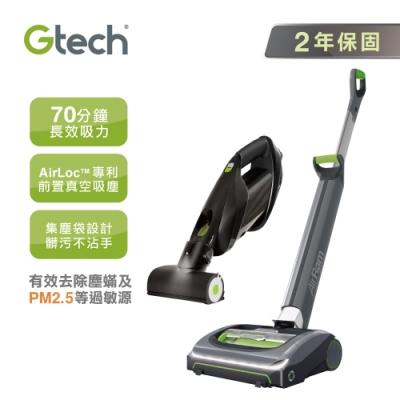英國 Gtech 小綠 ProLite手持+AirRam 無線吸塵器