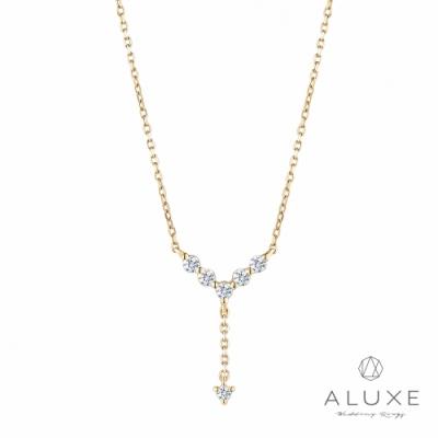 ALUXE 亞立詩 Shine系列10K 0.14克拉鑽石項鍊