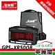 【征服者】GPS-XR5008 分離式 測速器 (送專業基本安裝服務) product thumbnail 1