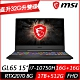 MSI微星 GL65 10SFK 15.6吋電競筆電(i7-10750H六核/RTX2070 8G/16G+16G/1TB+512G PCIe SSD/Win10/特仕版) product thumbnail 1