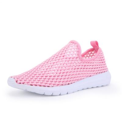 韓國KW美鞋館-飛織輕量網休閒鞋 粉
