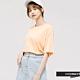 H:CONNECT 韓國品牌 女裝 -亮色系棉質T-shirt - 橘 product thumbnail 1